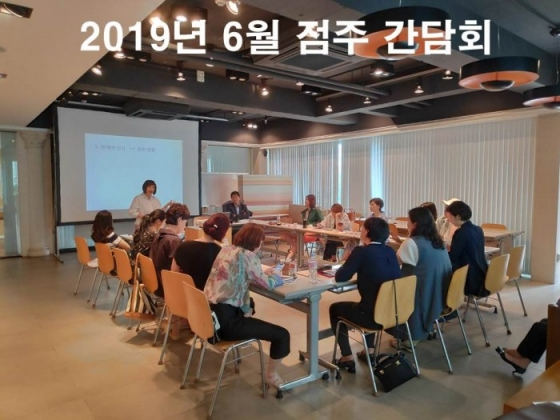 <span class='galleria_span'>2019년 6월 점주 간담회</span><br />